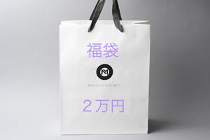 送料無料○ 2020夏 福袋【2.2万円】○ワンタッチコインケース・サコッシュ他○