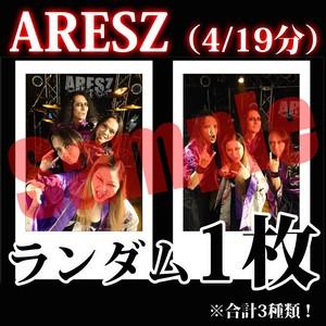 【チェキ・ランダム1枚】ARESZ(4/19分)