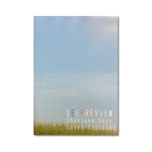 DVD SELFREVIEW(セルフレビュー)