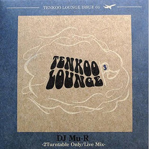 【残りわずか/CD】 DJ Mu-R - Tenkoo Lounge Issue03