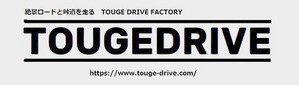TOUGE DRIVE FACTORY公式ステッカー