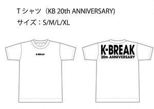 Tシャツ(ホワイト)KB 20th ANNIVERSARY