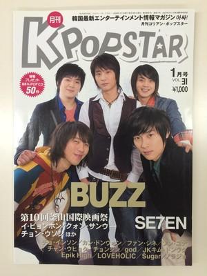 KPOPSTAR 2006年1月号vol.31