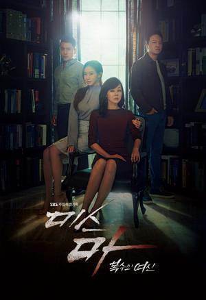 韓国ドラマ【復讐の女神】Blu-ray版 全16話