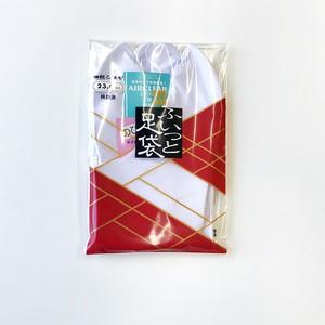 21.0cm~ふぃっと足袋 4枚コハゼ晒裏