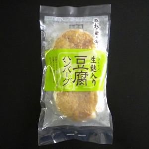 生麩入り豆腐ハンバーグ