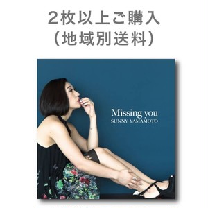 "1st Single ""Missing you"""