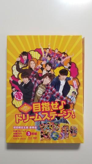関西ジャニーズJr.の 目指せ♪ ドリームステージ! 初回限定 豪華版 【DVD / Blu-ray】