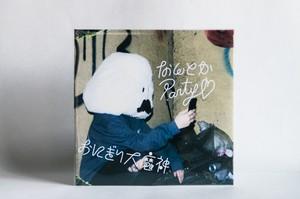 1st mini album「なんとかParty♡」