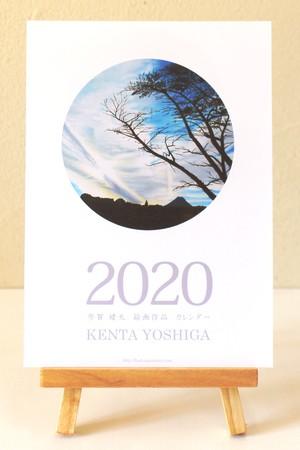 2020年 芳賀健太 絵画作品カレンダー(卓上タイプ)