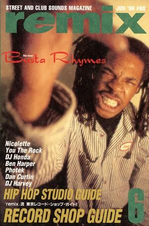 remix 1996年6月号 #60 Busta Rhymes
