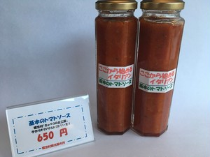 基本のトマトソース(ばら売り)