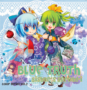 Sister's Spread-i/BLUE TRUTH(MONA003)