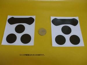 家紋カッティングシート「一文字三つ星」2枚組(屋外可・送料無料)