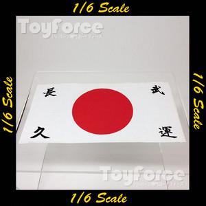 【03338】 1/6 DID 日本国旗