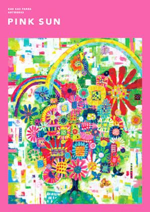 "KAO KAO PANDA ARTWORKS ""PINK SUN"""