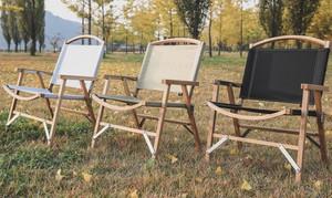 ENVY wood folding chair Jスペック (レッドオーク×ゴールドベージュ)