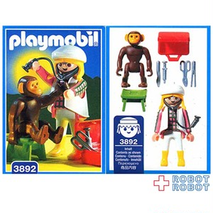 プレイモービル 3892 猿と獣医 開封