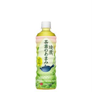 [メーカー直送] 綾鷹 茶葉のあまみ PET 525ml [送料無料]