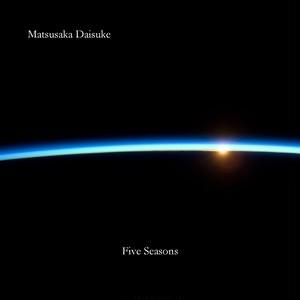 Matsusaka Daisuke / Five Seasons (6CD set)