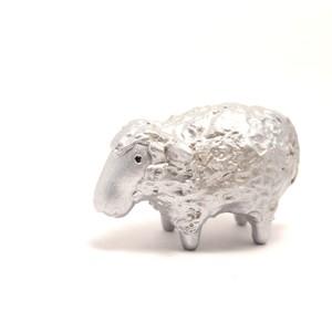 羊(シルバー・期間限定色)