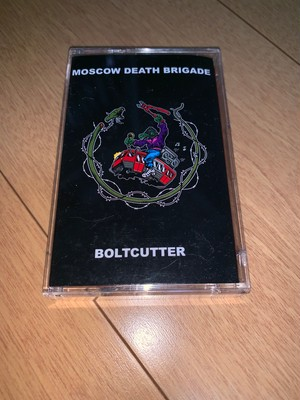 Moscow Death Brigade – Boltcutter TAPE