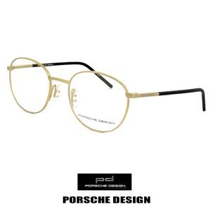 ポルシェデザイン メガネ p8330-b PORSCHE DESIGN 眼鏡 メタル ラウンド ボストン バネ蝶番