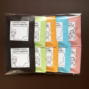 kyuuのメッセージコーヒー(5種類×2袋)
