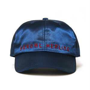 ◆NEMES 152 / NEMES SEXUAL CAP
