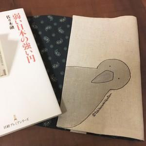 【(1点もの)ブックカバー】新書サイズ/柄:カラスくん(手描き)