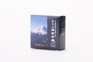 富士山溶岩石けん 〜 Lava Soap 〜青富士【50g】