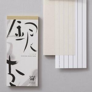 IP002 山叶製紙 一筆箋 銀杏