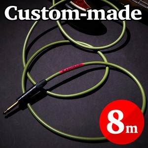 Electric Bass Cable 8m【カスタムメイド】