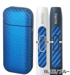 アイコス ケース アイコス シール iQOS スキンシール レザーシール カーボンシート ブルー 青 blue プレミアム アイコス 両面 側面 全面タイプ カバー アイコス ケース 保護 フィルム ステッカー デコ アクセサリ xsab013