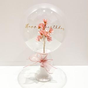 Bubble bouquet -petit flower-