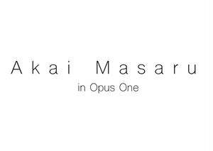 11/29「花と遊ぶ」プライベートレッスン in Opus One  2019