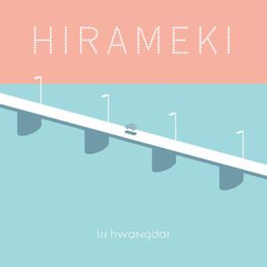 リ・ファンデ 『HIRAMEKI』