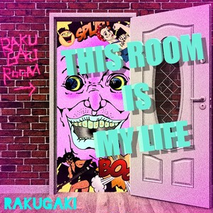 RAKUGAKI ROOMテーマソング 『THIS ROOM IS MY LIFE』