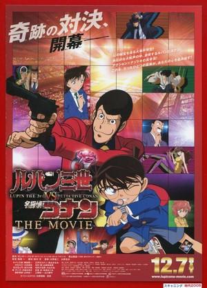 (2)ルパン三世 vs 名探偵コナン THE MOVIE