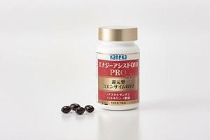 【お得な3本セット】エナジーアシストQ-10 PRO