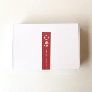 日めくり万年カレンダー「日暦 (ひごよみ)」
