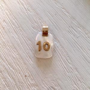シェルナンバートップ真鍮10