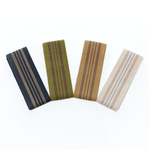 角帯、本麻、西陣織、両面使用、4色展開