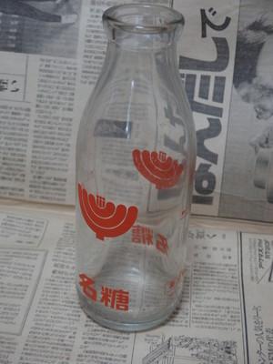 名糖 協同乳業 牛乳瓶 500㏄ 新フラワーマーク 希少品!