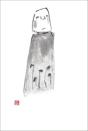 葉書「風羅」筆:南蛮煙管