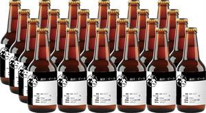 ラガービールセット ver.3(330ml瓶×24本)