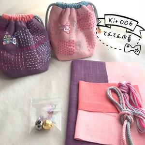 KIT006.てんてん巾着(紫orピンク)