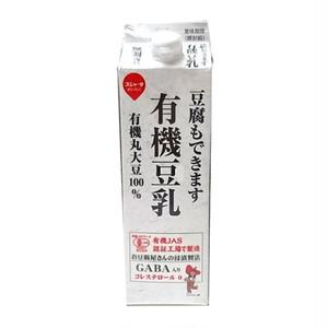 コストコ めいらく 無調整有機豆乳900ml×1   Costco Naraku unadjusted organic soymilk 900 ml × 1