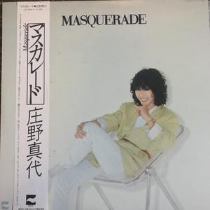 庄野真代 / マスカレード (1978)