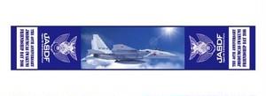 航空自衛隊F-15戦闘機